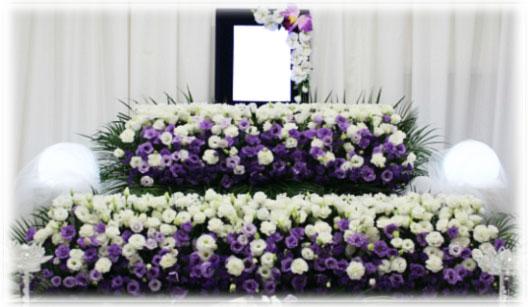 東京都 家族葬 葬儀 お葬式 花祭壇 料金 低価格 格安