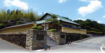 西照寺大谷斎場 第2ホール