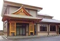 法伝寺会館明徳殿