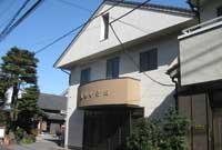 豊榮寺 会館
