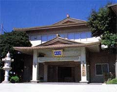 春秋苑(礼拝堂)