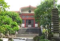 安養寺 寿光殿