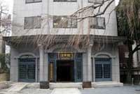 常円寺 祖師堂