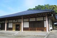 新成寺会館
