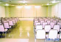 セレモニーホール聖蓮(2階使用)