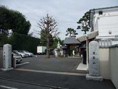 長龍寺 斎場