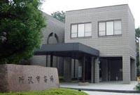 所沢市斎場火葬場
