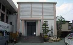 聖徳会館(本堂を葬儀利用する場合)
