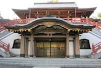 光明寺会館