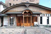 福聚院曼荼羅苑(福寿院)