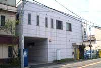 東礼神奈川サポートセンター